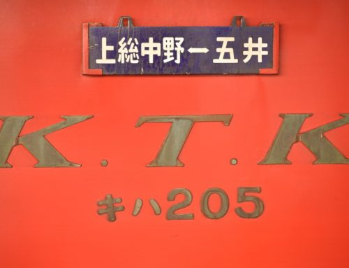 AF-S NIKKOR 105mm f/1.4E ED 鉄道撮影